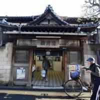The entrance of the Inariyu sento in Tokyo's Kita Ward is designed like that of a temple. It was a common architectural style for sento in Tokyo. | SATOKO KAWASAKI