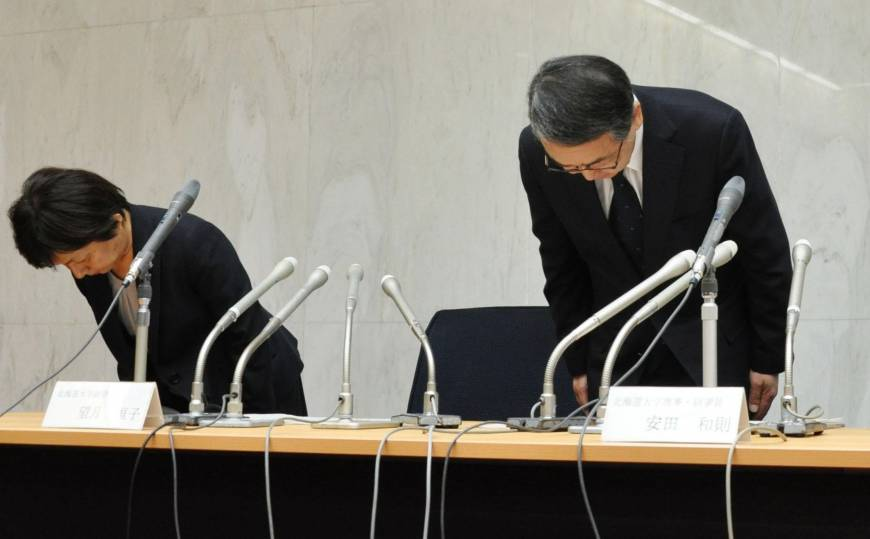 Hokkaido University says personal data of some 110,000 students possibly leaked
