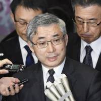 Blood product maker Kaketsuken hit by record 110-day business suspension order