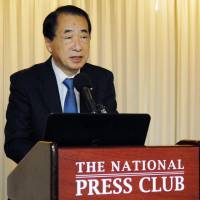 Fukushima nuclear crisis far from over, Kan says
