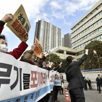Protesters decry North Korea's claimed hydrogen bomb test in front of the Tokyo headquarters of the pro-Pyongyang General Association of Korean Residents in Japan (Chongryon) on Thursday. | KYODO