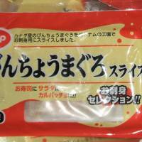 108 previously discarded food products found at scandal-tainted firm in Gifu