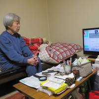 Options available to mitigate dangers of living alone with dementia