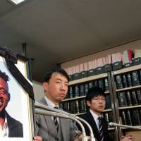 In reversal, Tokyo High Court rules government not responsible for Ghanaian deportee's death