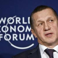 Russian Deputy Prime Minister Yuri Trutnev speaks at the World Economic Forum in Davos, Switzerland, last Friday. | AP