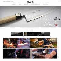 The English-language website of Sakai city's Industrial Promotion Center sells some 200 types of Sakai-made specialty steel cooking knives. | KYODO