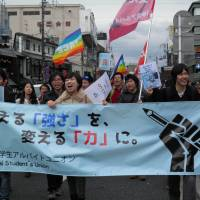 Members of Kansai Student's Union stage a protest in Kyoto in December against conditions that force some students to work part-time. | KANSAI STUDENT'S UNION