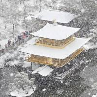 Strong winds, snowfall hit many parts of Japan