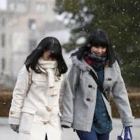Heavy snow clobbers central, western Japan