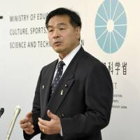 Majority of Japan's textbook publishers breach government review rule: education ministry