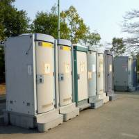 Tohoku disaster prompts planning for emergency toilet management