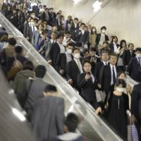 Japanese pay least attention to vacation days: survey