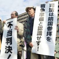 Court rejects demand for injunction against Abe visits to Yasukuni Shrine