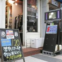 A store in Yokosuka, Kanagawa Prefecture, advertises the fact that it accepts dollars.   KYODO