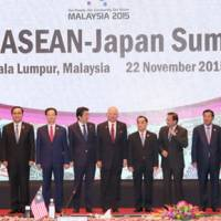 The 18th ASEAN-Japan Summit was held in Kuala Lumpur in November. | CABINET PUBLIC RELATIONS OFFICE