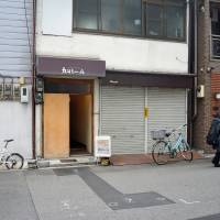 No fuss: The entrance to one of Osaka's best curry restaurants is exceptionally modest. | J.J. O'DONOGHUE