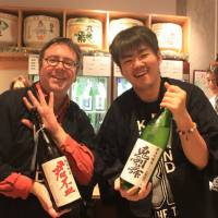 Sake archives: For a set fee, Kurand lets drinkers try any and all of the 42 varieties of sake they offer. | IMAGE COURTESY OF LIQUOR INNOVATIONS (KURAND)