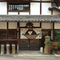 The joy of eating Japan's traditional clay-pot cuisine