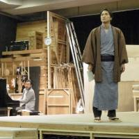 Traveling back: Takehiro Hira rehearses for his role in 'Kaku Onna' as Tosui Nakarai, the man who may have had a romance with one of Japan's most famous female writers, Ichiyo Higuchi. | NOBUKO TANAKA