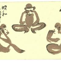A New Year's card from 1932 celebrating the Year of the Monkey. | COURTESY OF JAPAN POST CO., POSTAL MUSEUM JAPAN