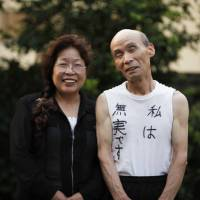 Former death-row inmate Kazuo Ishikawa and his wife, Sachiko, were featured in a 2013 documentary titled 'Until the Invisible Handcuffs are Removed' about his fight to clear his name. | KYODO