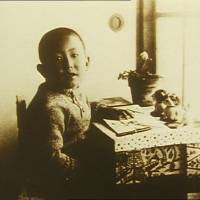 Family roots: Nagisa Oshima, age 5, sits at a table in his home. | OSHIMA PRODUCTIONS