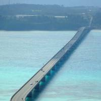 The bridge to Kouri Island is the longest toll-free bridge in Japan. | MANDY BARTOK