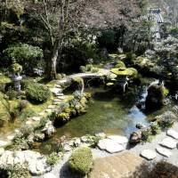 Villa view: The second floor of the Rakuzan-so guesthouse on the Hori estate, reveals a view of the property's beautiful Japanese garden.   MANDY BARTOK