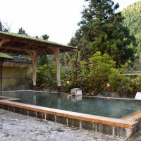 Popular destination: An open-air bath at Kurama Onsen in Kyoto's Sakyo Ward is an attractive tourism resource. | KYODO