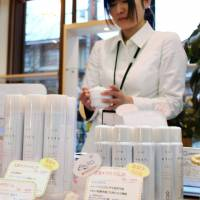 Onsen cosmetics: Spray bottles of hot-spring water mist are popular among skin-conscious women.  | KYODO