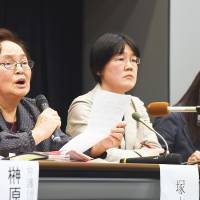 The Supreme Court in December rejected a damages suit filed against the state by five people who claim a Civil Code article that forces married couples to choose a single surname contravenes the Constitution.   SATOKO KAWASAKI