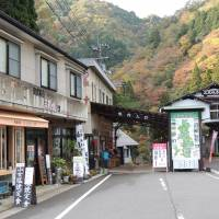 On the trail: The entrance to the Sandankyo gorge. | DAVEY YOUNG