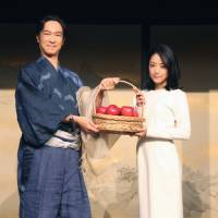 Passing the baton: Masato Sakai (left), star of 'Sanada Maru,' the current yearlong historical drama airing on NHK, and Mao Inoue, who starred in last year's 'Hana Moyu,' take part in promotions for 'Sanada Maru' in November. | KYODO