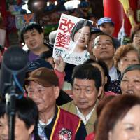 Views from Taipei: Should Taiwan declare full independence in the event of a DPP win?