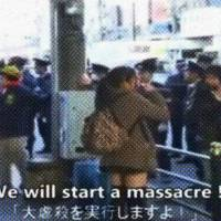 Footage that shocked the world: This video of a junior high school girl calling for a Nanking-style massacre of Koreans went viral online in 2013. She was taking part in a demonstration in the largely Korean enclave of Tsuruhashi in Osaka, standing before a number of police officers who did nothing to stop her.