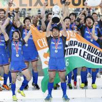 The Panasonic Wild Knights celebrate after winning the Top League title on Sunday.   KYODO
