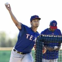 Darvish cleared by MLB