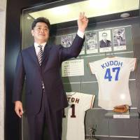 Former pitcher Kimiyasu Kudo poses for photographs after the Japanese baseball Hall of Fame announcement on Monday. Kudo was one of five people chosen for induction. | KYODO