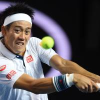 Nishikori advances to quarterfinal round