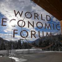 The WEF 2016 annual meeting will take place in Davos from Jan. 20 to 23. | WORLD ECONOMIC FORUM