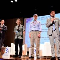 International experts discuss cybersecurity at the Cyber3 Conference Okinawa 2015, which was hosted by the Japanese government and supported by the World Economic Forum in November. | CYBER3 CONFERENCE