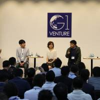 G1 is a Japanese version of the Davos meeting involving political, business and cultural leaders. | GLOBIS