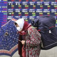 Tokyo stocks leap but Japanese market at mercy of global uncertainties
