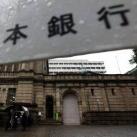 The Bank of Japan headquarters stands in Tokyo. The BOJ continues to push the boundaries of monetary policy with its announcement Friday of a negative interest rate. | BLOOMBERG