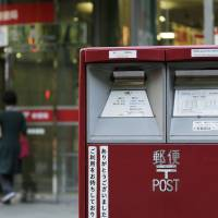 A customer enters a Japan Post Co. post office in Tokyo on Oct. 26. | BLOOMBERG