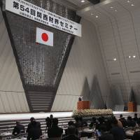 The annual Kansai Economic Seminar kicks off Thursday in Kyoto to discuss ways to boost the regional economy. | KYODO