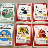 Small packs of tissue paper bearing illustrations explaining manners in Japan will be distributed to foreign tourists at airports during the Chinese New Year holidays.   KYODO