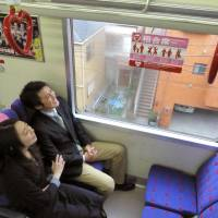 Keikyu offers heart-covered box seats for Valentine's Day train ride