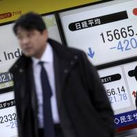 Asian stock markets fell for a third consecutive day Wednesday, beset by concerns about shaky global growth, falling oil prices and possible capital shortfalls at major European banks.  | AP