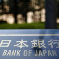 A sign is seen outside the Bank of Japan headquarters in Tokyo. In a new era of below-zero rates, money managers are grappling with new market realities. | BLOOMBERG